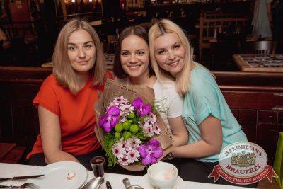 Вечеринка «Ретро FM», 18 мая 2018 - Ресторан «Максимилианс» Самара - 37