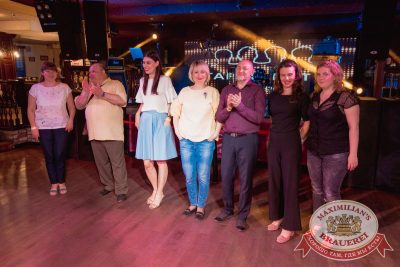 Вечеринка «Ретро FM», 18 мая 2018 - Ресторан «Максимилианс» Самара - 4