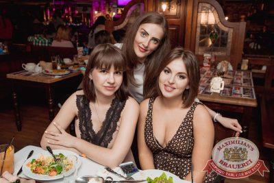 Вечеринка «Ретро FM», 18 мая 2018 - Ресторан «Максимилианс» Самара - 42