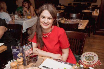 Вечеринка «Ретро FM», 18 мая 2018 - Ресторан «Максимилианс» Самара - 44