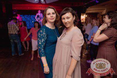 Вечеринка «Ретро FM», 18 мая 2018 - Ресторан «Максимилианс» Самара - 48