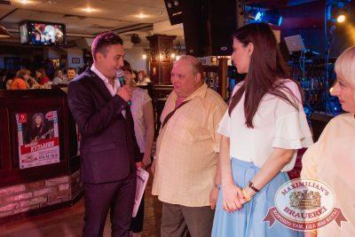 Вечеринка «Ретро FM», 18 мая 2018 - Ресторан «Максимилианс» Самара - 5