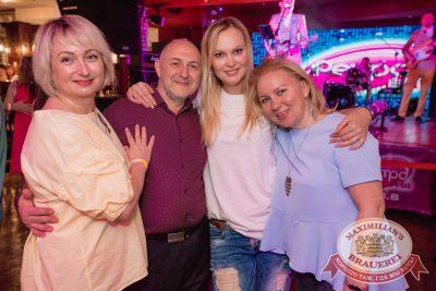 Вечеринка «Ретро FM», 18 мая 2018 - Ресторан «Максимилианс» Самара - 51