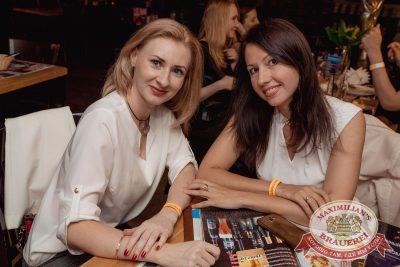 Вечеринка «Ретро FM», 18 мая 2018 - Ресторан «Максимилианс» Самара - 53