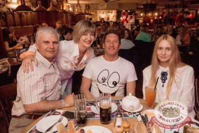 Вечеринка «Ретро FM», 18 мая 2018 - Ресторан «Максимилианс» Самара - 56