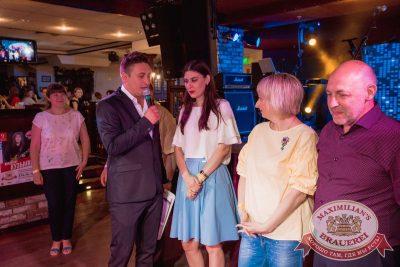 Вечеринка «Ретро FM», 18 мая 2018 - Ресторан «Максимилианс» Самара - 6
