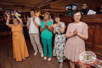 Вечеринка «Ретро FM», 18 мая 2018 - Ресторан «Максимилианс» Самара - 8