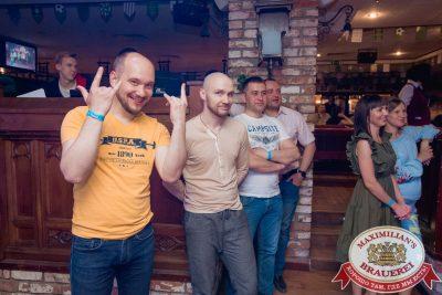 День пивовара, 9 июня 2018 - Ресторан «Максимилианс» Самара - 014