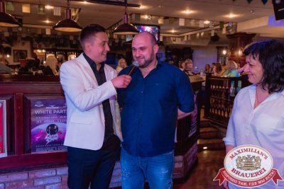 День пивовара, 9 июня 2018 - Ресторан «Максимилианс» Самара - 017