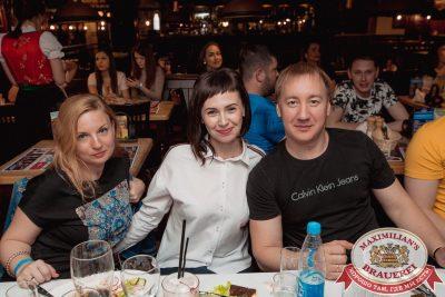 День пивовара, 9 июня 2018 - Ресторан «Максимилианс» Самара - 023
