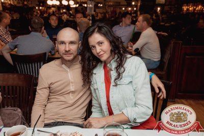 День пивовара, 9 июня 2018 - Ресторан «Максимилианс» Самара - 024
