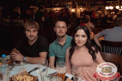 День пивовара, 9 июня 2018 - Ресторан «Максимилианс» Самара - 025