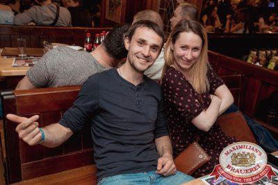 День пивовара, 9 июня 2018 - Ресторан «Максимилианс» Самара - 031