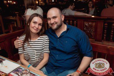 День пивовара, 9 июня 2018 - Ресторан «Максимилианс» Самара - 032