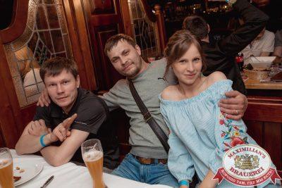 День пивовара, 9 июня 2018 - Ресторан «Максимилианс» Самара - 039