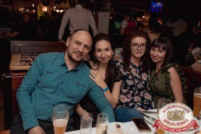 День пивовара, 9 июня 2018 - Ресторан «Максимилианс» Самара - 040
