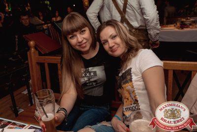 День пивовара, 9 июня 2018 - Ресторан «Максимилианс» Самара - 045