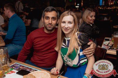 День пивовара, 9 июня 2018 - Ресторан «Максимилианс» Самара - 058