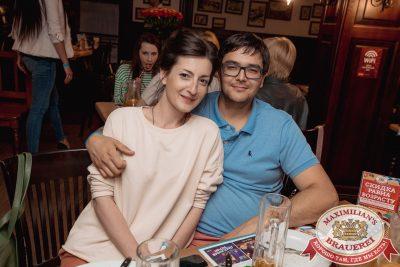 День пивовара, 9 июня 2018 - Ресторан «Максимилианс» Самара - 059