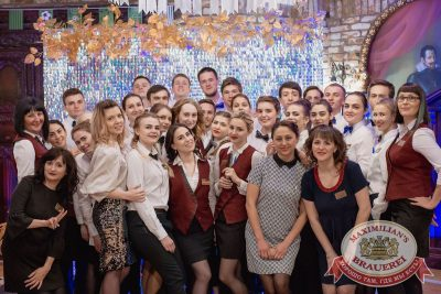 День рождения «Максимилианс»! Специальный гость: Ирина Дубцова, 13 июня 2018 - Ресторан «Максимилианс» Самара - 1