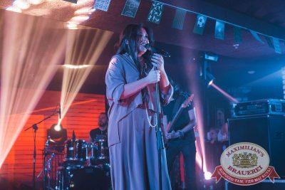 День рождения «Максимилианс»! Специальный гость: Ирина Дубцова, 13 июня 2018 - Ресторан «Максимилианс» Самара - 102