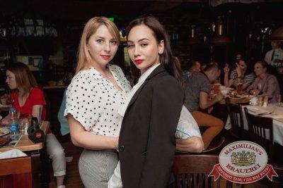 День рождения «Максимилианс»! Специальный гость: Ирина Дубцова, 13 июня 2018 - Ресторан «Максимилианс» Самара - 105