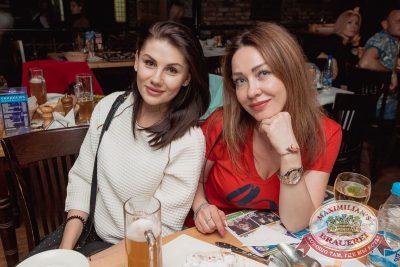 День рождения «Максимилианс»! Специальный гость: Ирина Дубцова, 13 июня 2018 - Ресторан «Максимилианс» Самара - 106