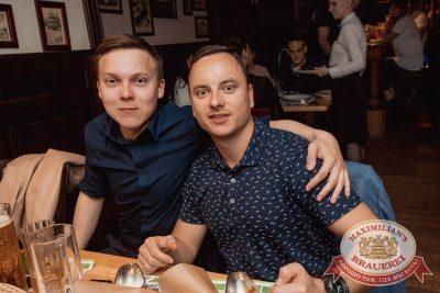 День рождения «Максимилианс»! Специальный гость: Ирина Дубцова, 13 июня 2018 - Ресторан «Максимилианс» Самара - 107