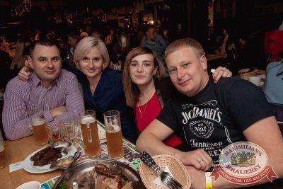 День рождения «Максимилианс»! Специальный гость: Ирина Дубцова, 13 июня 2018 - Ресторан «Максимилианс» Самара - 110