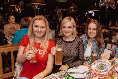 День рождения «Максимилианс»! Специальный гость: Ирина Дубцова, 13 июня 2018 - Ресторан «Максимилианс» Самара - 111