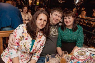 День рождения «Максимилианс»! Специальный гость: Ирина Дубцова, 13 июня 2018 - Ресторан «Максимилианс» Самара - 112