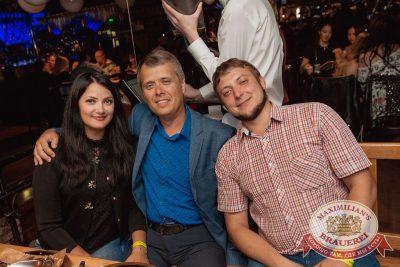 День рождения «Максимилианс»! Специальный гость: Ирина Дубцова, 13 июня 2018 - Ресторан «Максимилианс» Самара - 113