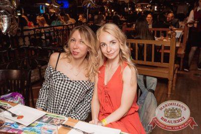 День рождения «Максимилианс»! Специальный гость: Ирина Дубцова, 13 июня 2018 - Ресторан «Максимилианс» Самара - 114