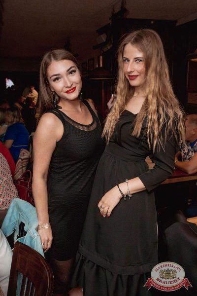 День рождения «Максимилианс»! Специальный гость: Ирина Дубцова, 13 июня 2018 - Ресторан «Максимилианс» Самара - 115