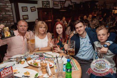 День рождения «Максимилианс»! Специальный гость: Ирина Дубцова, 13 июня 2018 - Ресторан «Максимилианс» Самара - 117
