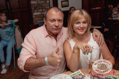 День рождения «Максимилианс»! Специальный гость: Ирина Дубцова, 13 июня 2018 - Ресторан «Максимилианс» Самара - 118