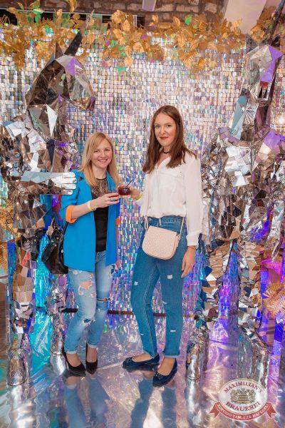 День рождения «Максимилианс»! Специальный гость: Ирина Дубцова, 13 июня 2018 - Ресторан «Максимилианс» Самара - 12