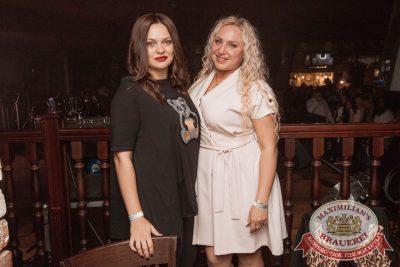 День рождения «Максимилианс»! Специальный гость: Ирина Дубцова, 13 июня 2018 - Ресторан «Максимилианс» Самара - 120