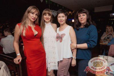 День рождения «Максимилианс»! Специальный гость: Ирина Дубцова, 13 июня 2018 - Ресторан «Максимилианс» Самара - 122