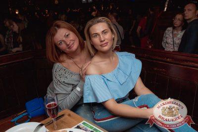 День рождения «Максимилианс»! Специальный гость: Ирина Дубцова, 13 июня 2018 - Ресторан «Максимилианс» Самара - 123