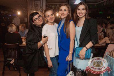 День рождения «Максимилианс»! Специальный гость: Ирина Дубцова, 13 июня 2018 - Ресторан «Максимилианс» Самара - 128