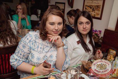 День рождения «Максимилианс»! Специальный гость: Ирина Дубцова, 13 июня 2018 - Ресторан «Максимилианс» Самара - 130