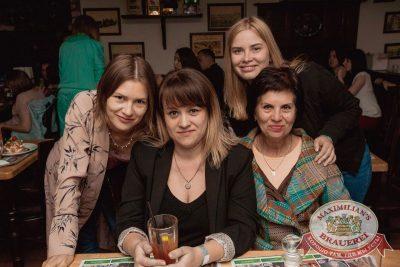 День рождения «Максимилианс»! Специальный гость: Ирина Дубцова, 13 июня 2018 - Ресторан «Максимилианс» Самара - 133