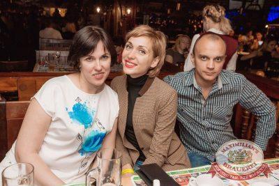 День рождения «Максимилианс»! Специальный гость: Ирина Дубцова, 13 июня 2018 - Ресторан «Максимилианс» Самара - 135