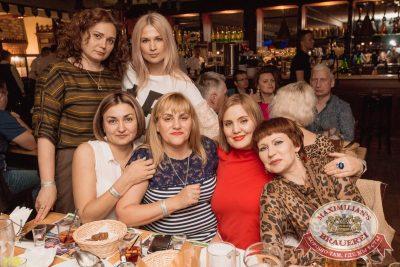 День рождения «Максимилианс»! Специальный гость: Ирина Дубцова, 13 июня 2018 - Ресторан «Максимилианс» Самара - 136