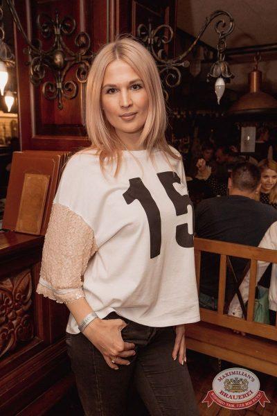День рождения «Максимилианс»! Специальный гость: Ирина Дубцова, 13 июня 2018 - Ресторан «Максимилианс» Самара - 137