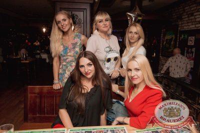День рождения «Максимилианс»! Специальный гость: Ирина Дубцова, 13 июня 2018 - Ресторан «Максимилианс» Самара - 138
