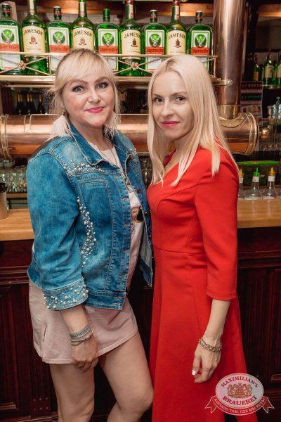 День рождения «Максимилианс»! Специальный гость: Ирина Дубцова, 13 июня 2018 - Ресторан «Максимилианс» Самара - 139