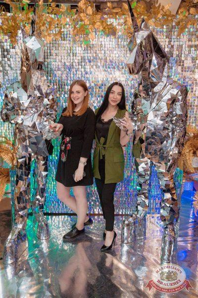 День рождения «Максимилианс»! Специальный гость: Ирина Дубцова, 13 июня 2018 - Ресторан «Максимилианс» Самара - 18