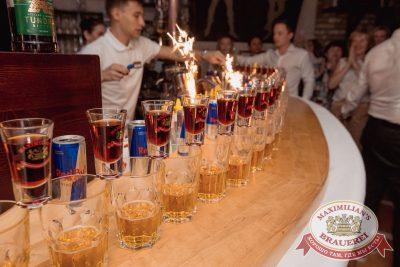 День рождения «Максимилианс»! Специальный гость: Ирина Дубцова, 13 июня 2018 - Ресторан «Максимилианс» Самара - 2